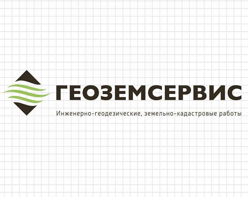Геоземсервис: разработка логотипа