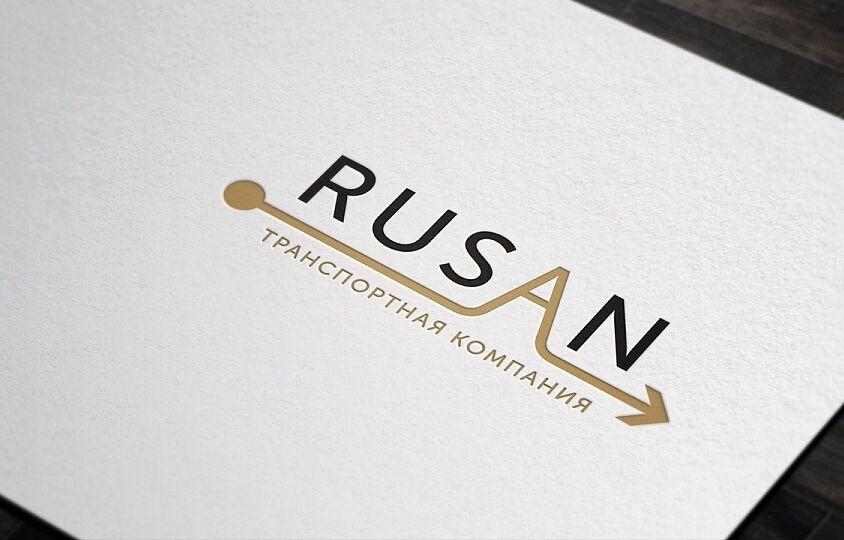 РУСАН: логотип и фирменный стиль